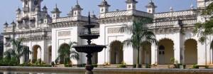 Chowmahalla.Palace